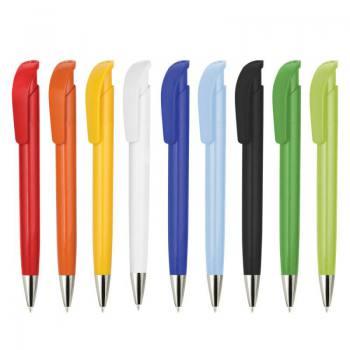 İmpressive Basmalı Tükenmez Kalem