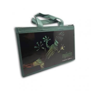 Bez - Karton Çanta (23x33x8 cm)